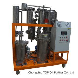 사용된 식용유 식물성 기름을 재생하는 진공 정화 장비