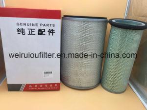 La maquinaria de construcción de piezas de la excavadora Elemento filtrante del filtro de aire B222100000533 Sany