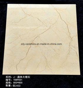 中国完全なボディ大理石の建築材料の磁器の壁の床の居間の自然な石造りのタイル