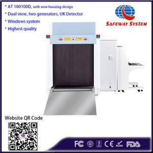 X Strahl-Gepäck-Scanner mit Perspektive zwei und Qualität gescannten Bildern