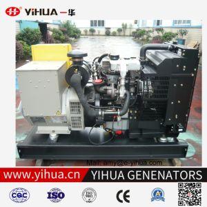 60kw Fabricants et fournisseurs de générateurs avec moteur Lovol 1004TG