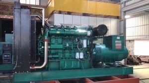 ドイツMtuエンジンを搭載するディーゼルGenset