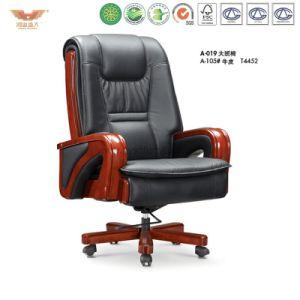 Мебель деревянная административной канцелярии Председателя (A-019)