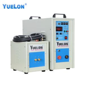 堅くなることのための熱い販売の誘導電気加熱炉