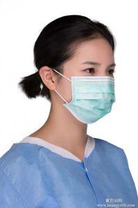 Tessuto non tessuto per la maschera di protezione