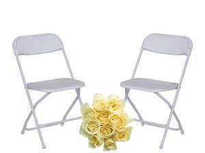고등학교 축하를 위한 플라스틱 접는 의자