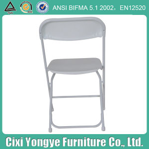 Party를 위한 백색 Metal Frame Plastic Folding Chair