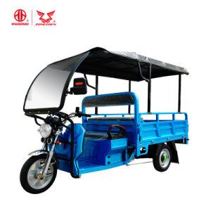 Batería eléctrica de tres ruedas triciclos Eléctricos de Alta Calidad para la entrega de carga
