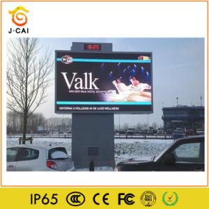 La publicité de plein air Affichage LED Couleur P8 avec des prix bon marché