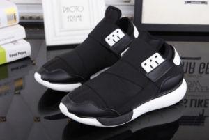 La moda y zapatos cómodos hombres
