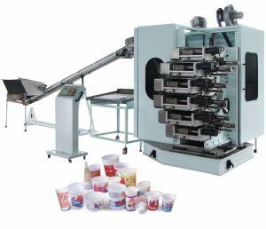 Печатная машина чашки высокого качества пластичная