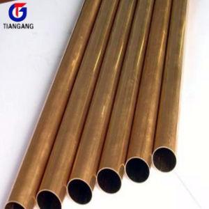 Kupfernes Rohr C10100 für Klimaanlagen-Preis