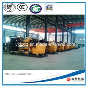 Shangchaiエンジン350kw/437.5kVA力のディーゼル発電機