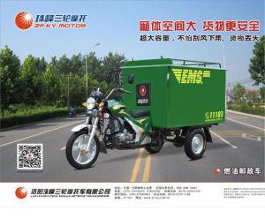 3つの車輪ガソリンポストの三輪車か半閉じるオートバイ