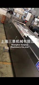 El film estirable de termoformado automática mayorista de alimentos máquina de envasado Envasado al Vacío