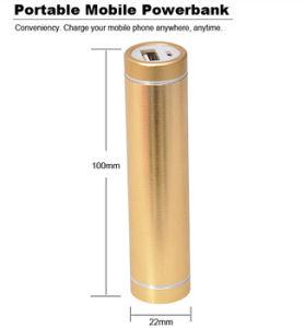 La Banca mobile di vendita calda 2600mAh di potere della colonna circolare del metallo
