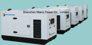 15ква резервного генератора дизельного двигателя Perkin Silent звуконепроницаемых генератора