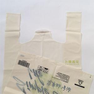 Sacs en plastique biodégradable de fécule de maïs Fécule de maïs de matières premières Bagseco Friendly les sacs de plastique biodégradable jetable Corbeille La Corbeille d'amidon de maïs sacs poubelle