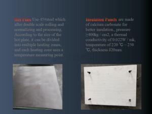 세륨 ISO9001를 가진 최신 Selling Rubber Vulcanizing Press
