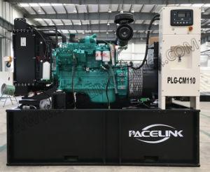 Ce/ISOの100kVA Cumminsによって動力を与えられる開いたタイプディーゼル発電機