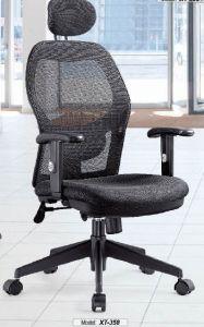 Moderne Büro-Möbel-hoch Rückseiten-Executivcomputer-Stuhl (358#)