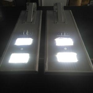 60W屋外の太陽軽い高性能のための太陽LEDの街灯