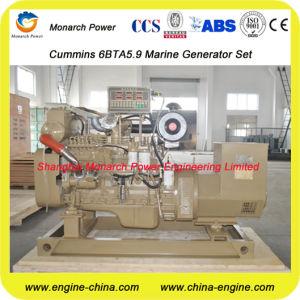 Le meilleur générateur marin de vente pour des bateaux