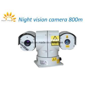 La vigilancia de seguridad de red Viceo exterior de la cámara de visión nocturna por infrarrojos