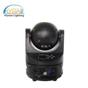 Профессиональный светодиодный индикатор RGBW перемещение головки блока цилиндров 60W ДАЛЬНИЙ СВЕТ DJ оборудование
