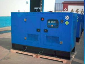 세륨과 ISO에 의하여 증명서를 주는 30kw 디젤 엔진 발전기 세트