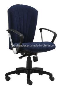 多機能の高いバックオフィスの椅子のナイロン基礎管理の椅子(LDG-837B)