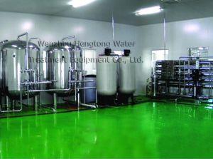 El tratamiento de agua equipos para la industria de alimentos y bebidas