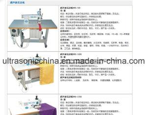 Machine à coudre de dentelle à ultrasons (CE)