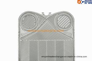 版およびフレームの熱交換器のための自由な流れの版