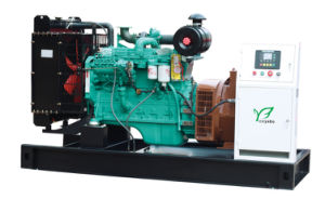 50kVAによっては使用の無声ディーゼル発電機40kwの健全な証拠の発電機が家へ帰る