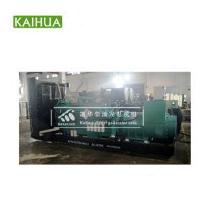 generatore diesel principale 1500kVA/1200kw alimentato da Kta50-GS8