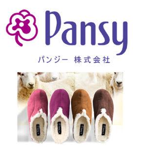 Pansy hiver chaud de Lady Slipper 9595