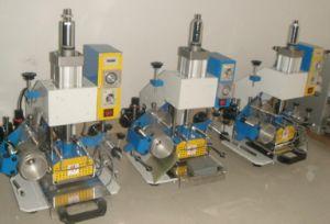 耐久の空気の熱い切手自動販売機