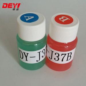 Modified-Acrylic Ab клей (DY-J37)