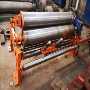 Mill&#160を混合するための標準的な混合機;