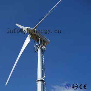 Sistema di generatore orizzontale della turbina del vento di asse 1kw-60kw