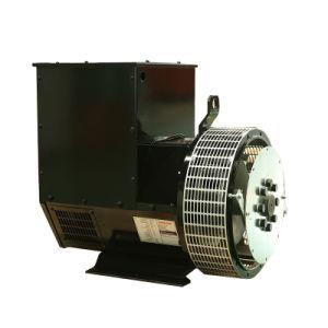 64のKw Doubelベアリング交流発電機(JDG224GS)