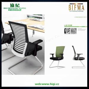 패션 비즈니스 여가 인간 환경 공학 격자 사무실 의자