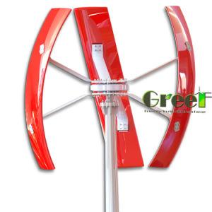 ホーム使用小さい力の300W、500W、1kwのための縦の軸線の風力の価格
