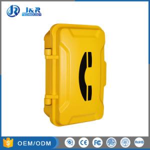 Водонепроницаемый чехол для тяжелого режима работы с телефона со встроенной сиреной и звуковой сигнал, Электростанции вещания телефон