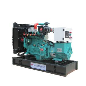 Звуконепроницаемые три этапа 30квт китайского газовых генераторных установок