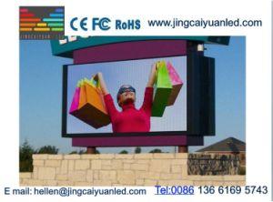Alto brillo Best-Selling P5 Módulo LED pantalla