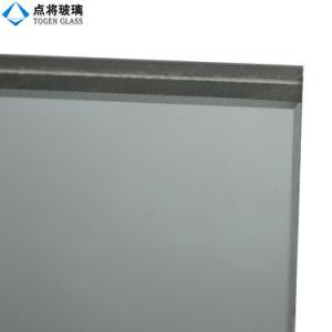 正面のための日曜日のシェーディングによって薄板にされる緩和されたガラス