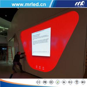 Intelligenter u. energiesparender farbenreicher LED-Bildschirm