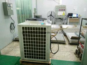 長いワーキング・ライフCommercialheatは熱湯ヒーター機械をポンプでくむ